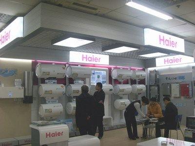 双节来临 海尔热水器品质承诺升级