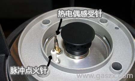 燃气灶脉冲点火针、热电偶感应针
