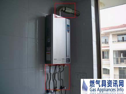 燃气热水器安装图_燃气热水器安装图解图片