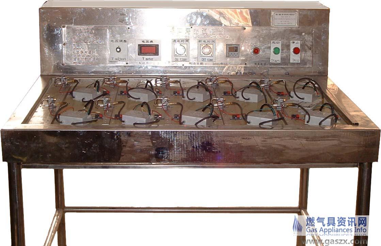 热水器脉冲点火器测试机