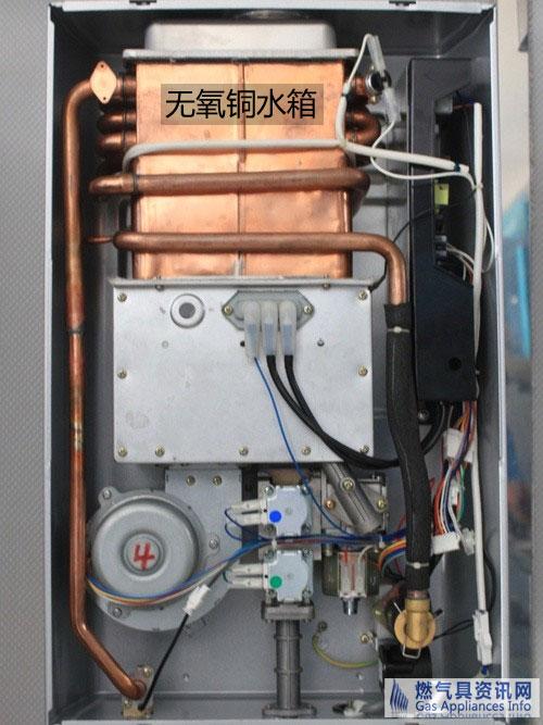 无氧铜水箱