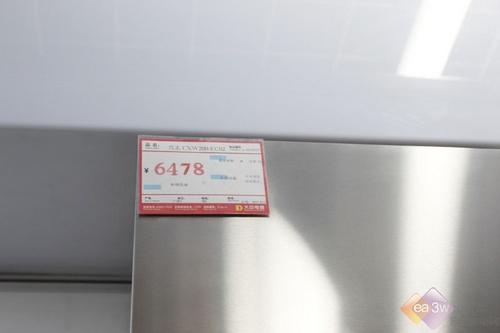 方太油烟机EC02美图赏析