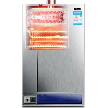 什么是冷凝式燃气热水器