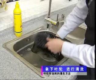 7、清洗叶轮。(看到没有,旁边摆着的那个洗洁精瓶子,估计一般能去油的都可以通用,对清洁剂没有什么特严谨的要求
