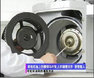 将电机轴上的横销与叶轮上的键槽对齐 缓缓推入